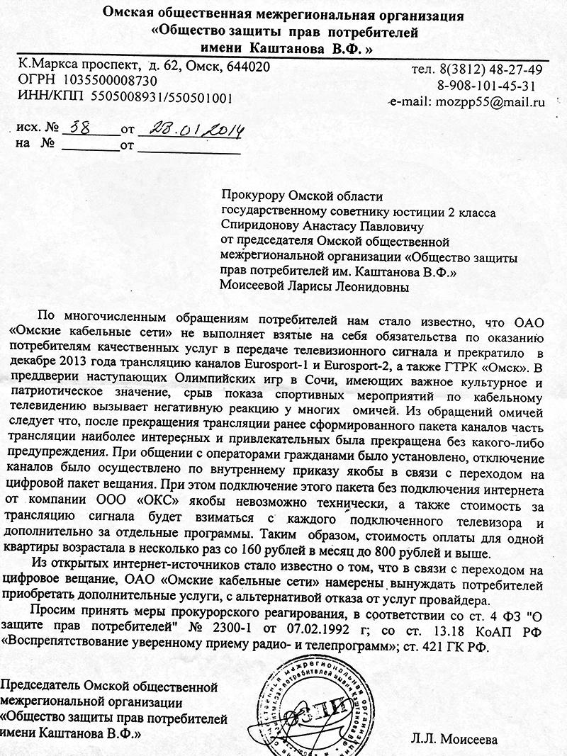 Заключение трудового договора, Трудовой кодекс (ТК РФ часть)