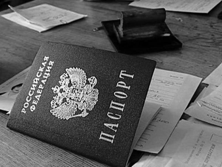 Личность грабителя установили по паспорту, оставленному на месте преступления