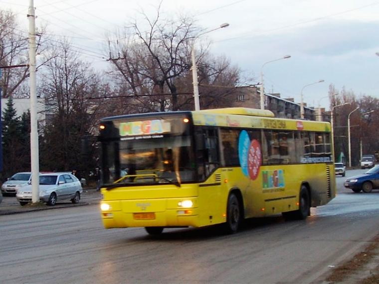 угрожают уголовной автобусы до саноторной с центра дополнительные пониженные тарифы