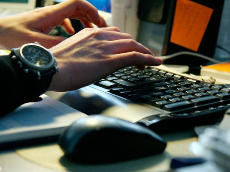 В Башкирии студент пойдет под суд за взлом сайта Обрнадзора