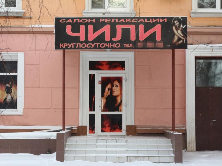 onlayn-prosmotr-devushki-drochat-parnyam