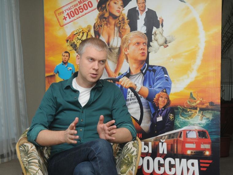Скорый «Москва-Россия» (2 14) Смотреть онлайн новую