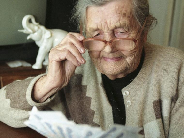 Днр пенсия выплата