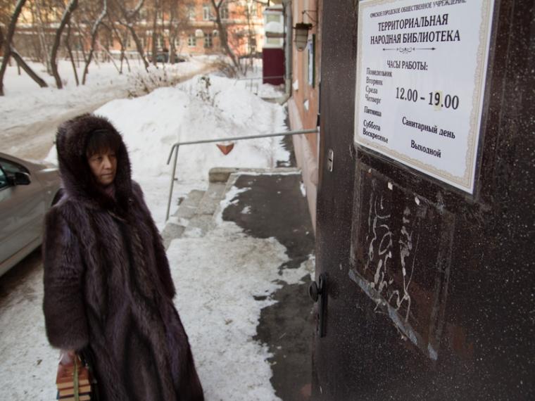 Чиновники выселяют одну из старейших библиотек Омска на улицу