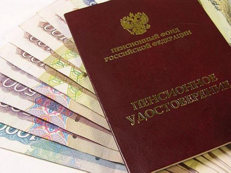 Индексация пенсий работающим пенсионерам в 2014 году россия