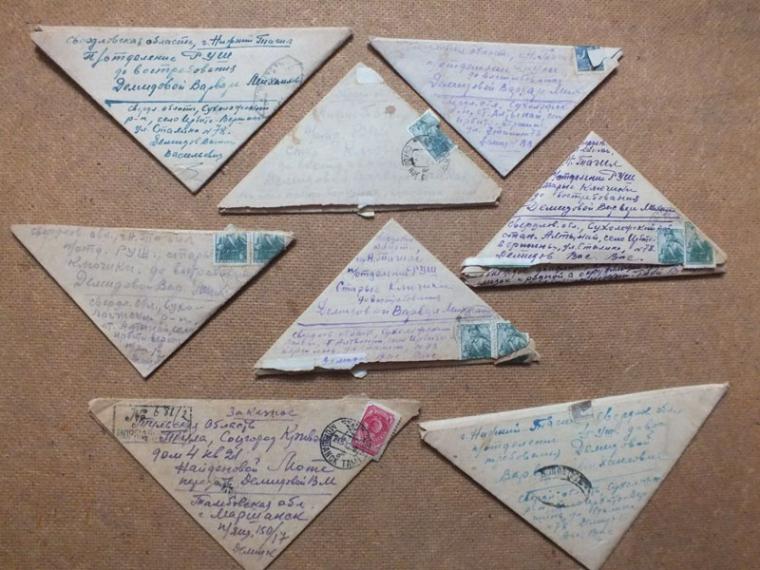 Как сделать фронтовое письмо-треугольник поэтапно