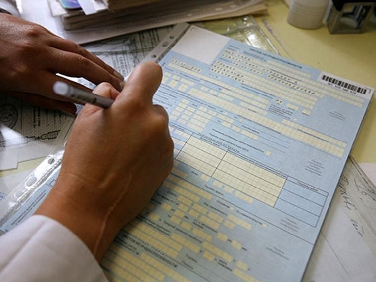 Больничный лист Шлюзовая набережная Справка для оформления опеки над ребенком Обручевский район
