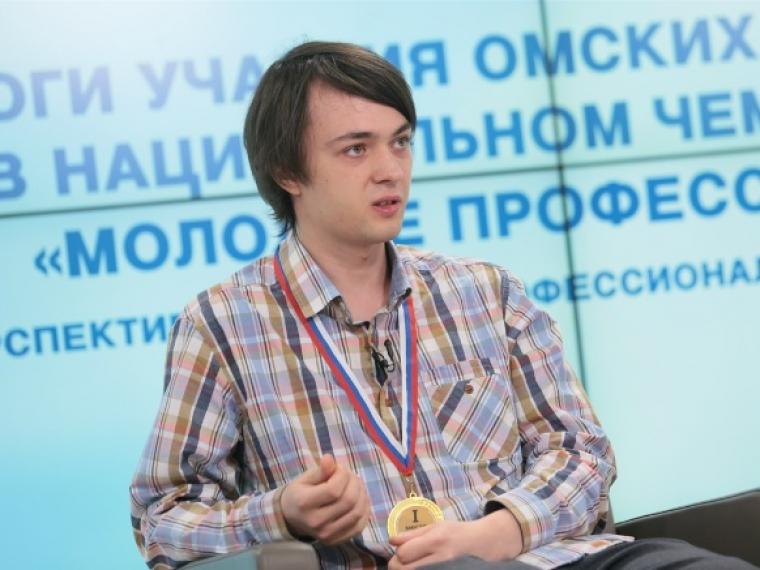 Вподмосковном Красногорске подвели результаты чемпионата Worldskills Russia