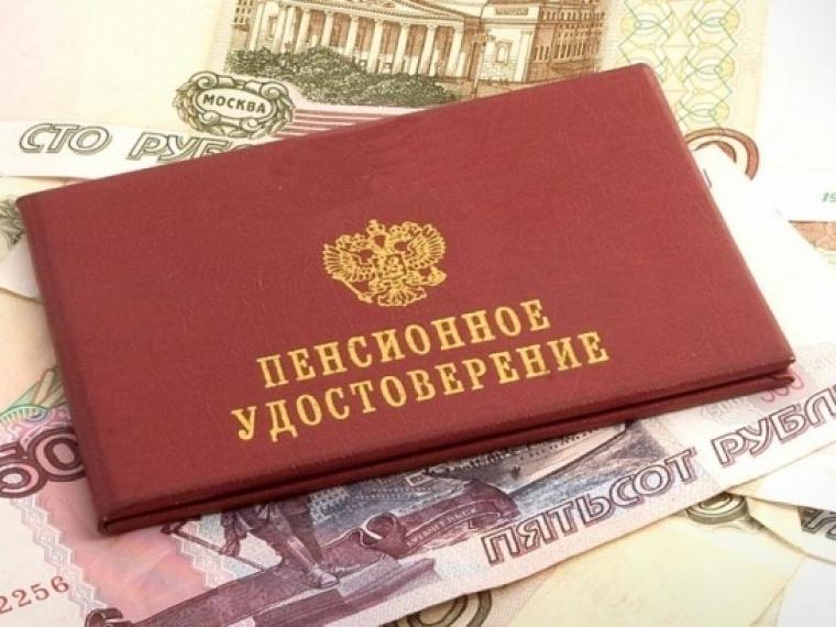 Фз о назначении пенсии медработникам