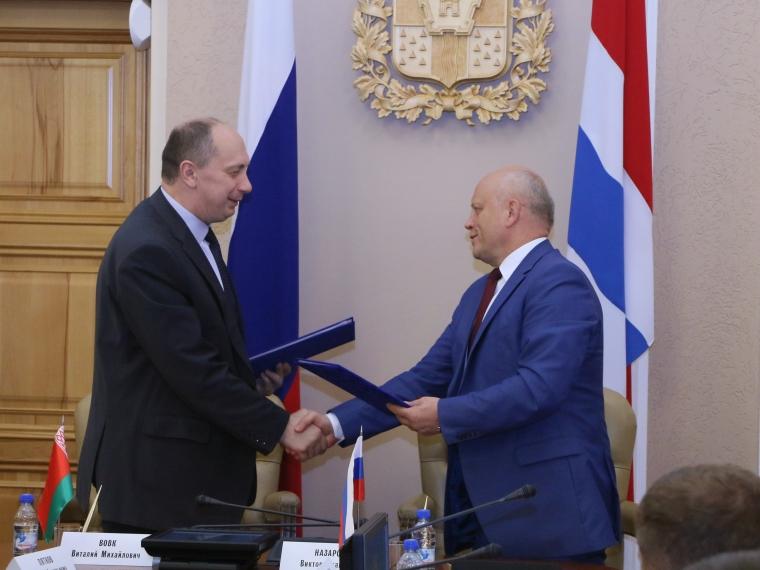 Омская область и Белоруссия договорились, как увеличить товарооборот в ближайшие три года #Экономика #Омск