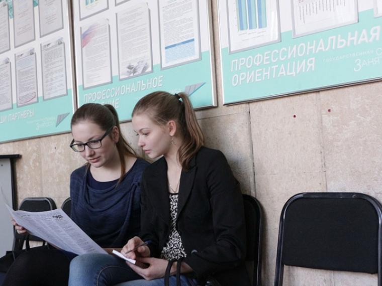 Большинство выпускников институтов Тюмени жалуются наотсутствие практических навыков