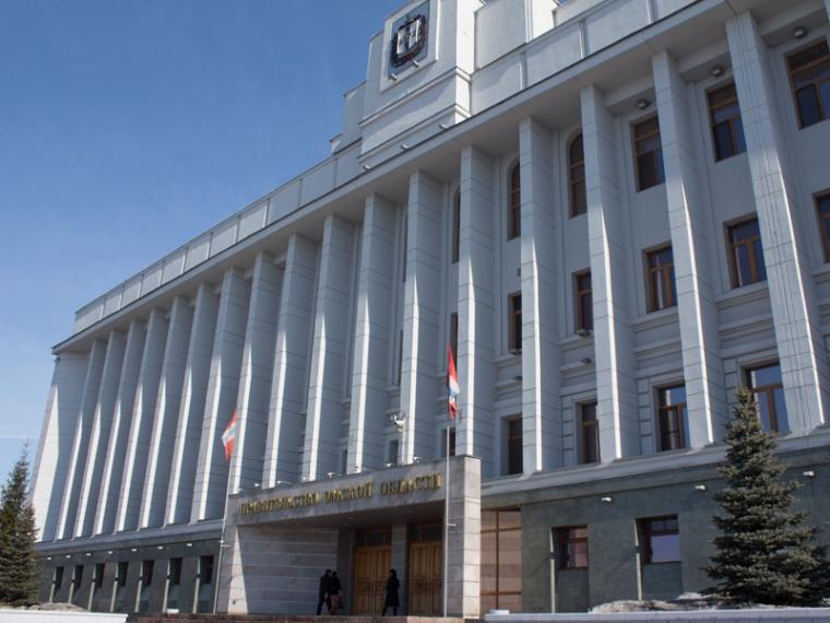 Минэкономики Омской области приглашает бизнес за субсидиями #Экономика #Омск