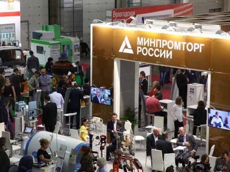 Омичи показали импортозамещающее оборудование навыставке в столице России