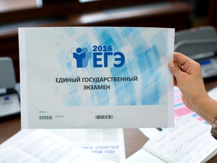 ВОмске начали торговать марку, посвящённую ЕГЭ