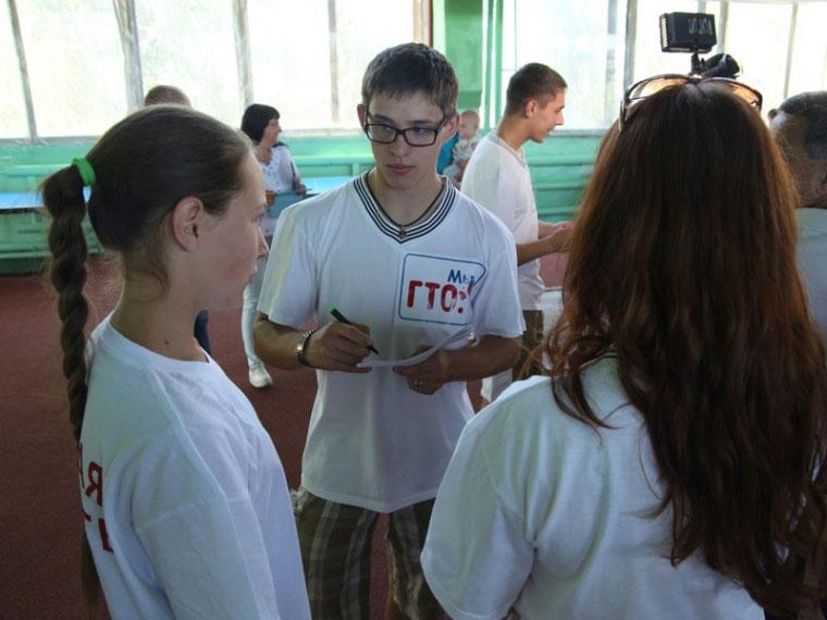 ВОмске вближайший месяц раздадут тысячу знаков ГТО