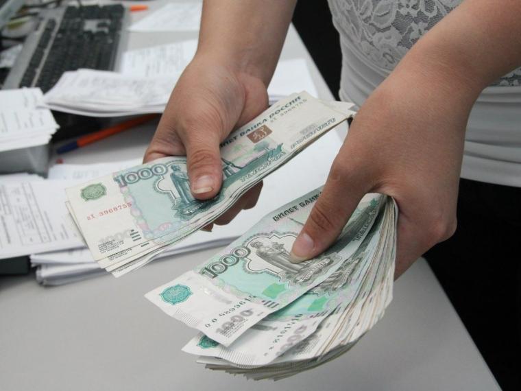 Тулякам будут выдавать заработную плату поновым правилам