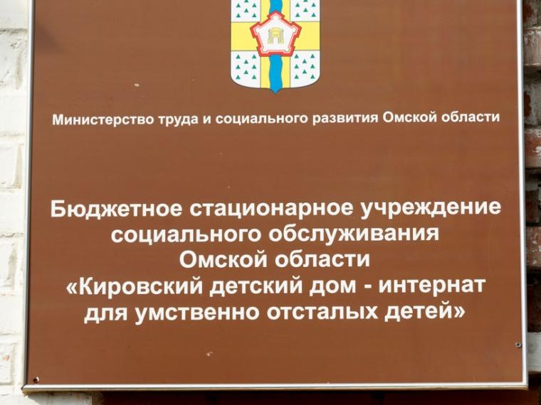 Воспитанникам Кировского дет дома предоставляли очень недостаточно еды