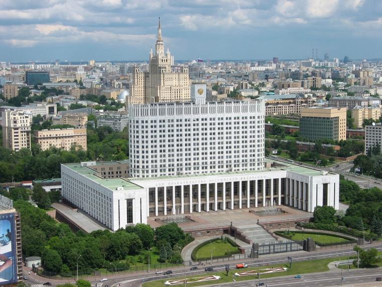 Власти Екатеринбурга опровергли официальное объявление эпидемии ВИЧ 02.11.2016 15:10