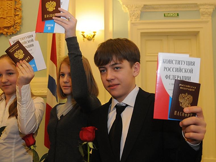 День Конституции: сегодня натерритории РФ отмечают государственный праздник