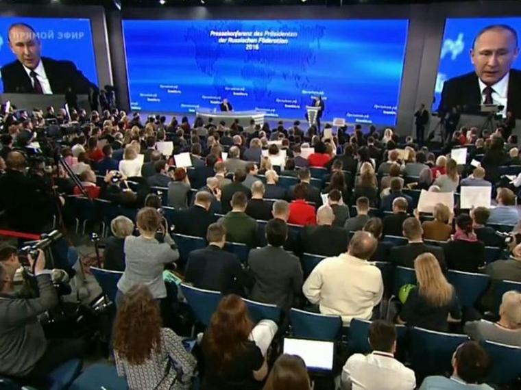 Руководство продолжит политику поддержки регионов— Владимир Путин
