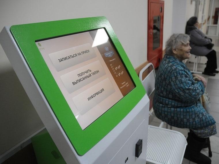 31 детская больница лобачевского