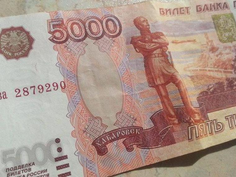 Неменее 70 процентов пожилых людей Хабаровского края уже получили 5 000 руб.