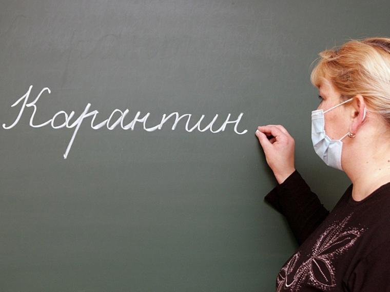 В Омске и в 15 районах области закрываются на карантин все школы и детсады