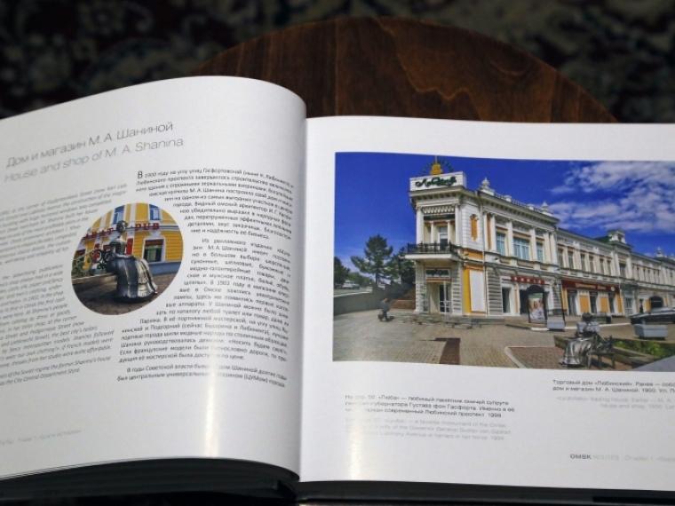 Случай создан: омскому издателю придется выплатить 20 тыс. «хозяину» Любочки