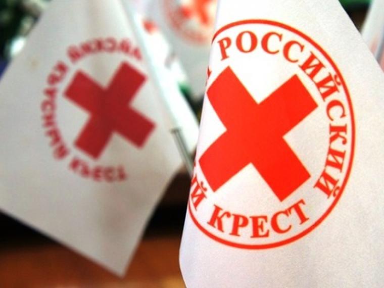ВОмской области возобновит работу Красный крест