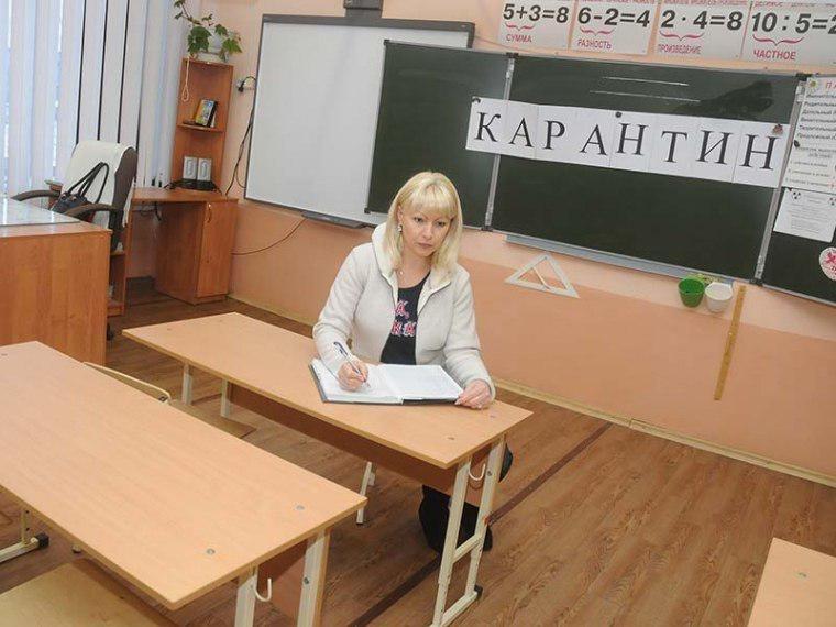 Вомских школах карантин продлили попонедельник, 6февраля