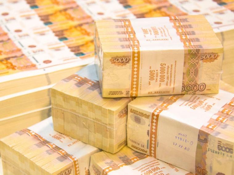ВОмской области зарегистрировано семь миллиардеров