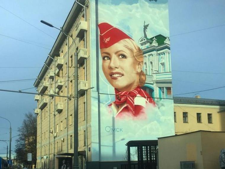 Небо, самолет, девушка: в столицеРФ появилось граффити сомским драмтеатром