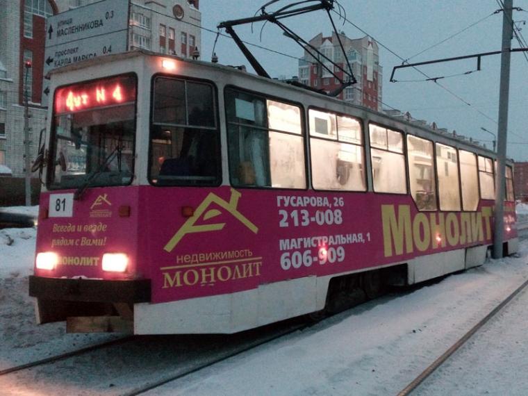 ВСамаре трамвай сошел срельсов иврезался встолб