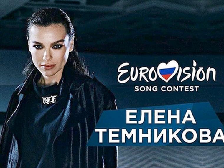 Бывшая омичка Елена Темникова может поехать на Евровидение