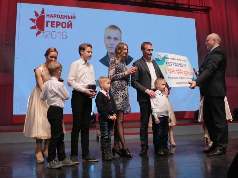 Лучший многодетный отец Омской области получил млн. руб.