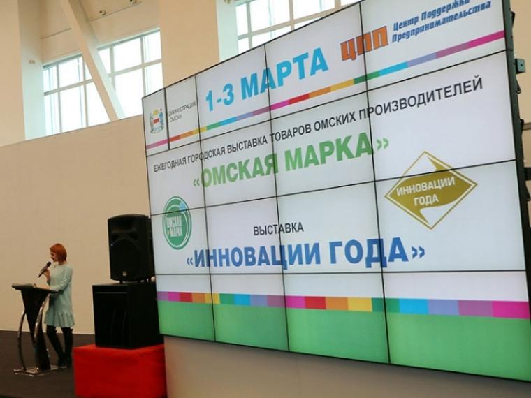 Росстандарт: к 2025-ому году в Российской Федерации нужно отменить 14 тыс. советских ГОСТов