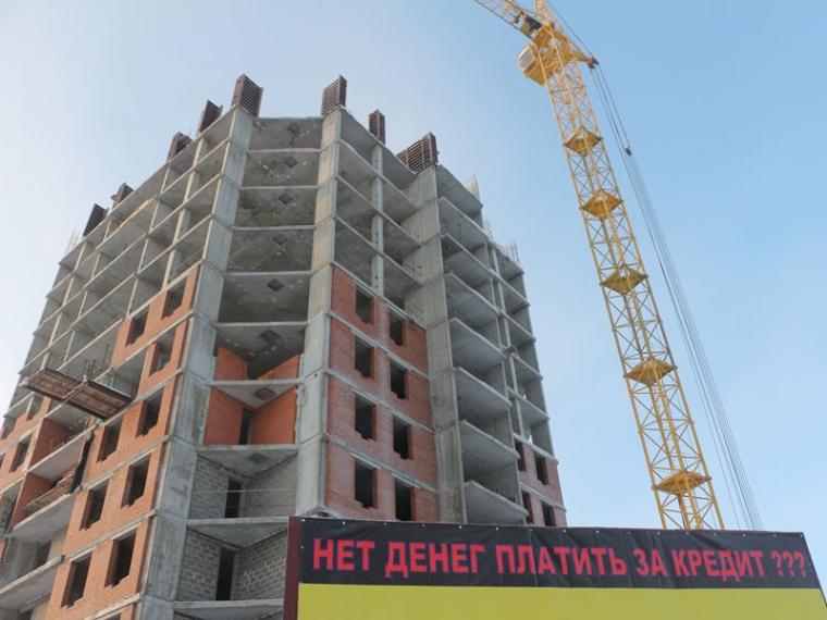 Удольщиков омского кооператива пропало больше 33 млн