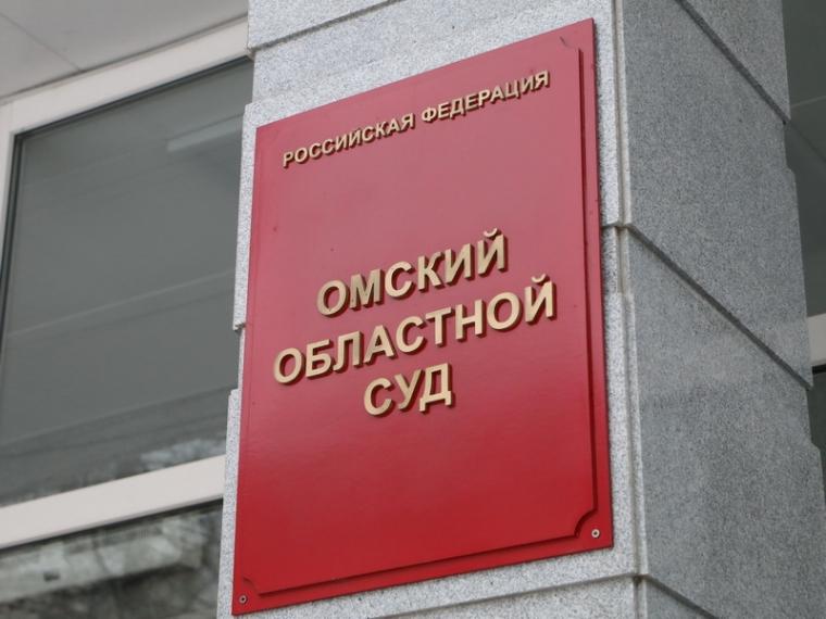 Владимир Путин утвердил вновых должностях 6 омских судей