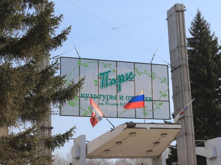 Впарки Омска закупают новые аттракционы