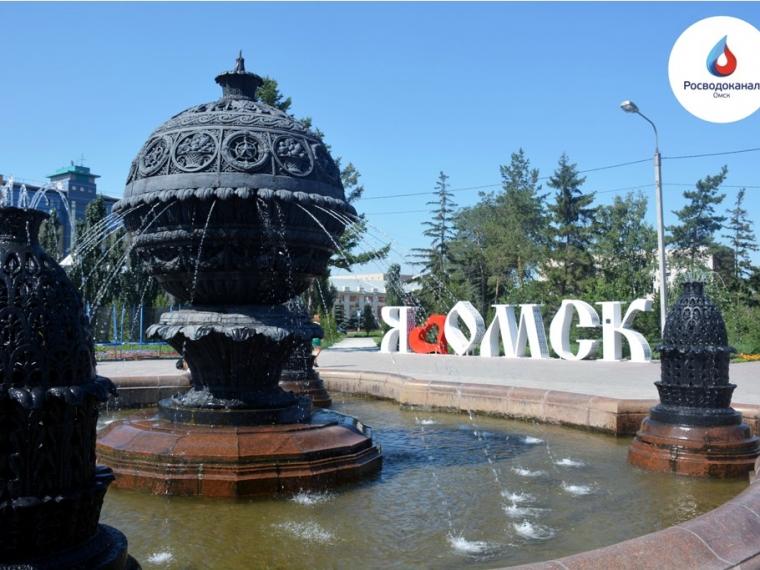 ВДень Победы вОмске заработают еще 4 фонтана