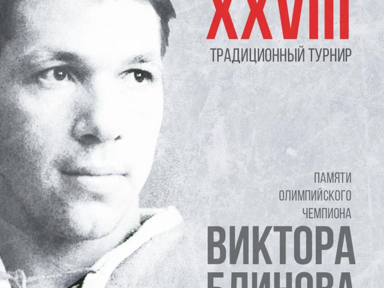 ВОмске возобновят турнир памяти Блинова