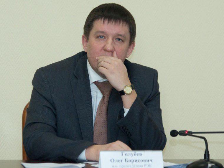 Председатель РЭК Олег Голубев ушел вотставку