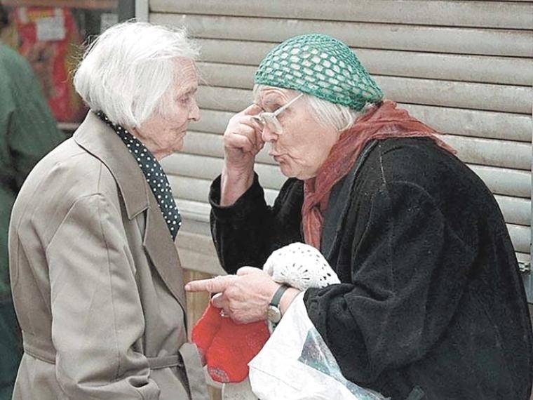 Страховая пенсия военному пенсионеру