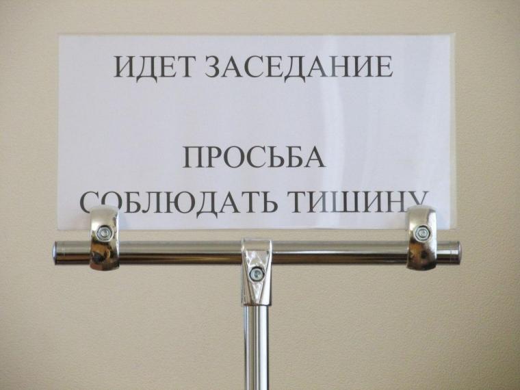 Выборы главы города Омска состоятся кконцу осени