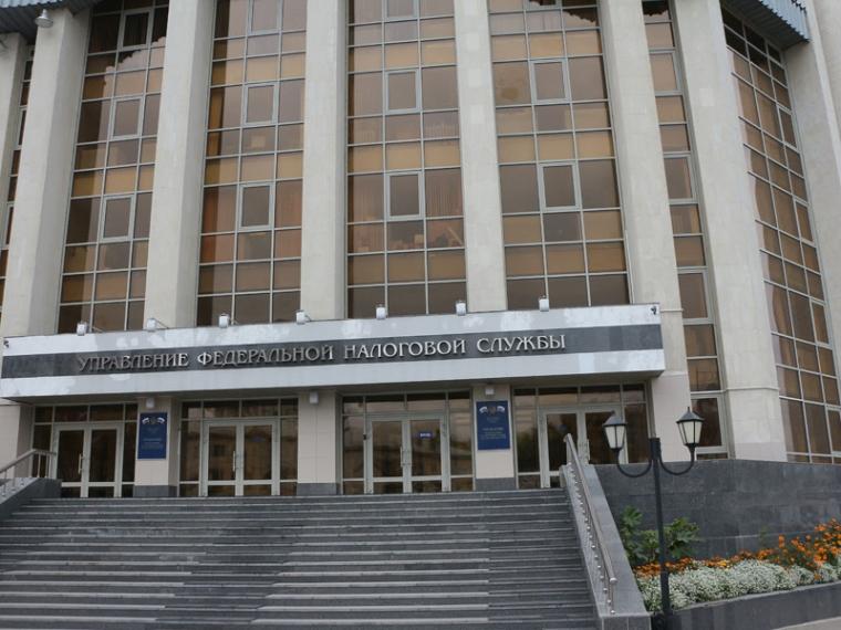 Брянские налоговики начислили 1,5 млрд имущественных налогов