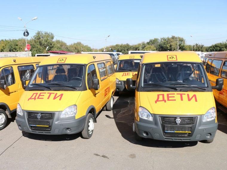 c10302ba0a6256cbf64a8d45e13619f6 Вшколы Омской области поставят 43 автобуса за75 млн руб.