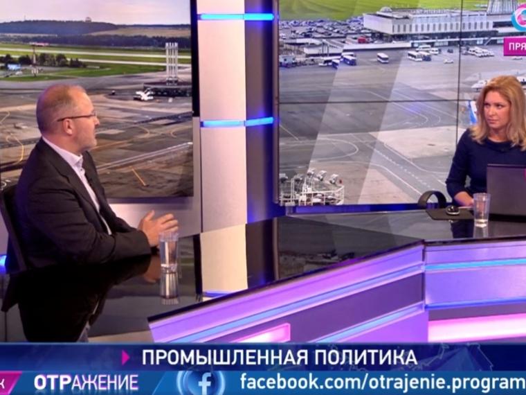 Новапорт берется достроить аэропорт в Федоровке за 4 года