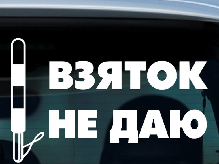 ВОмске прежнего инспектора ДПС осудили завзятки