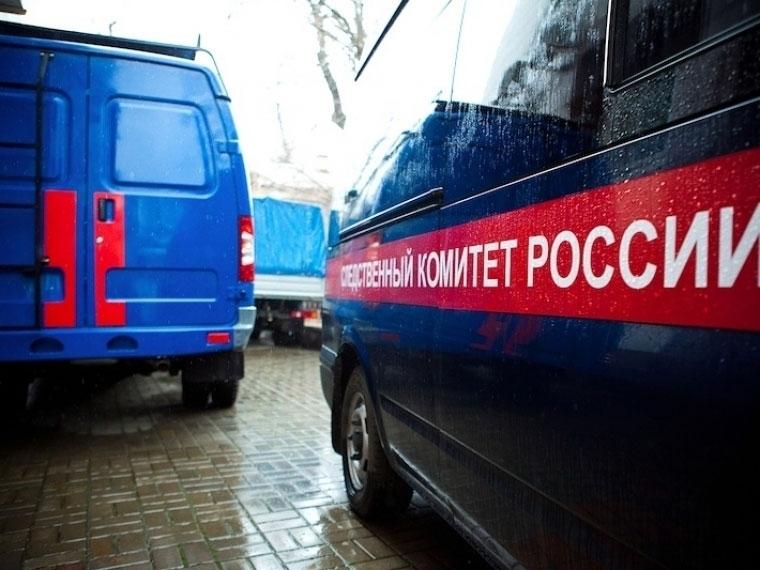 ВОмской области мужчина зарезал сожительницу испрятался вкустах
