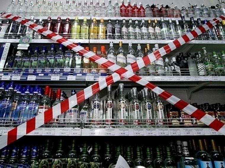 4ноября вОмске ограничат реализацию спиртного